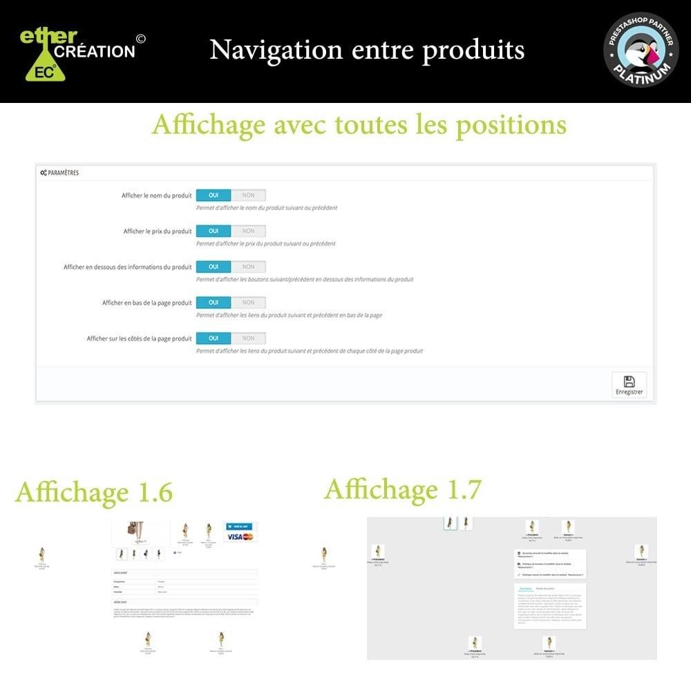 module - Outils de navigation - Produit Suivant/Précédent sur page produit - 2