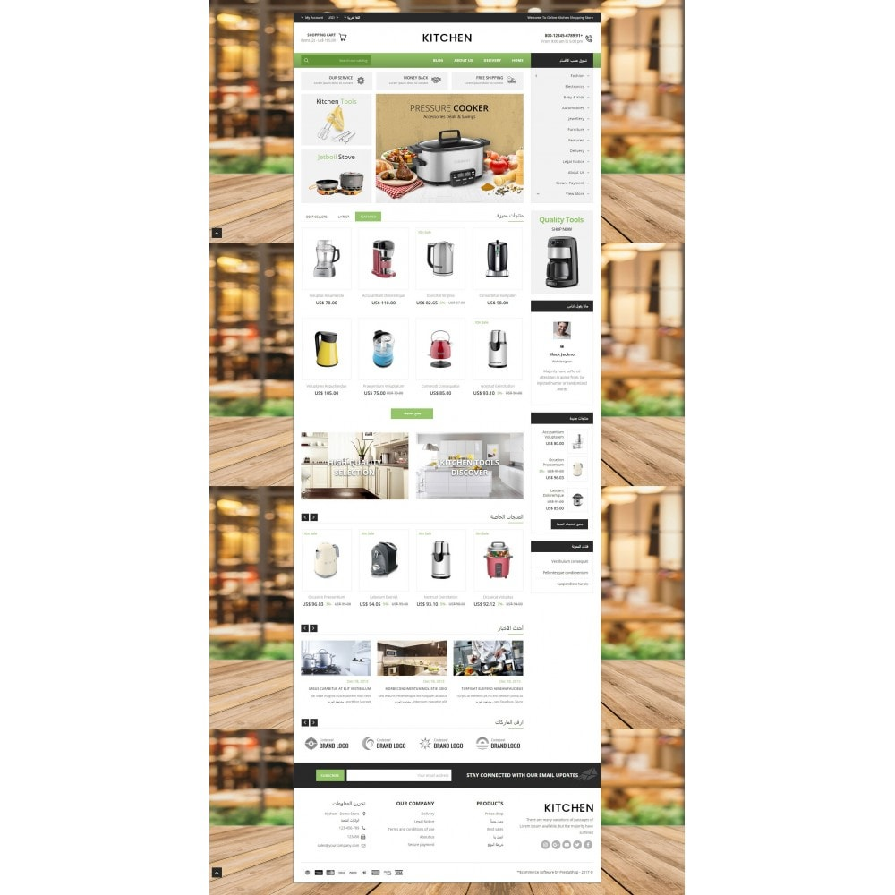 theme - Home & Garden - Online Kitchen Store - 10