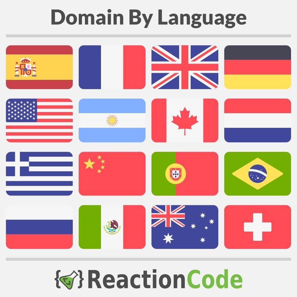 module - Естественная поисковая оптимизация - One Domain By Language - 1