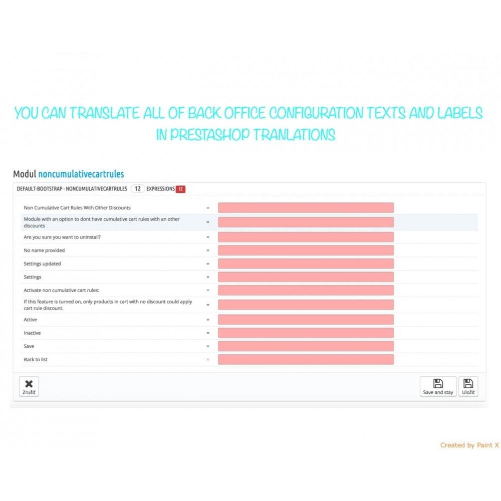 module - Promozioni & Regali - Sconti nel carrello non cumulabili con altre promozioni - 7