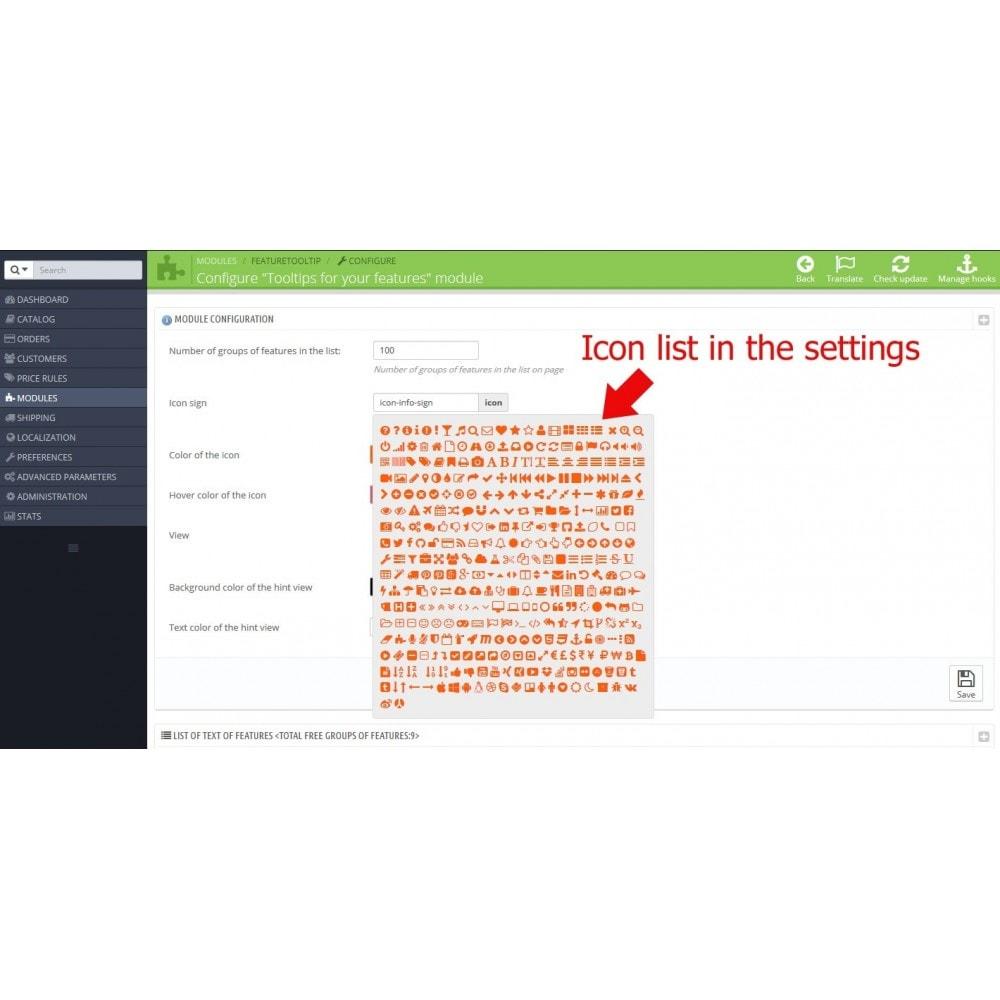 module - Страница продукта - Подсказки для свойств на странице товара - 2