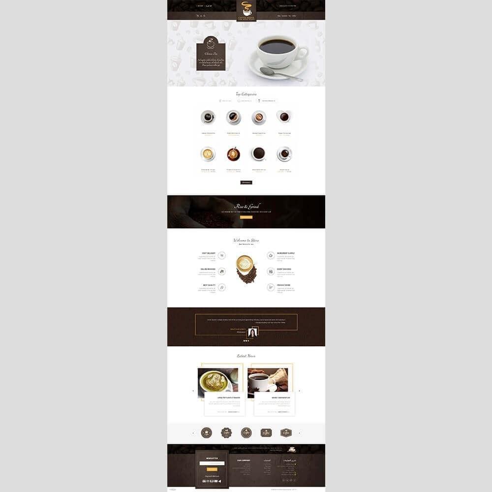 theme - Napoje & Wyroby tytoniowe - Coffee House - 6