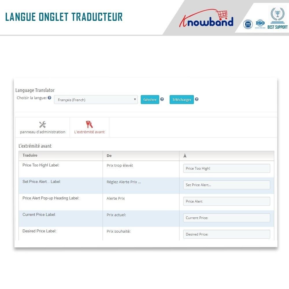 module - Gestion des Prix - Knowband - Alerte de Prix - Notification des clients - 8