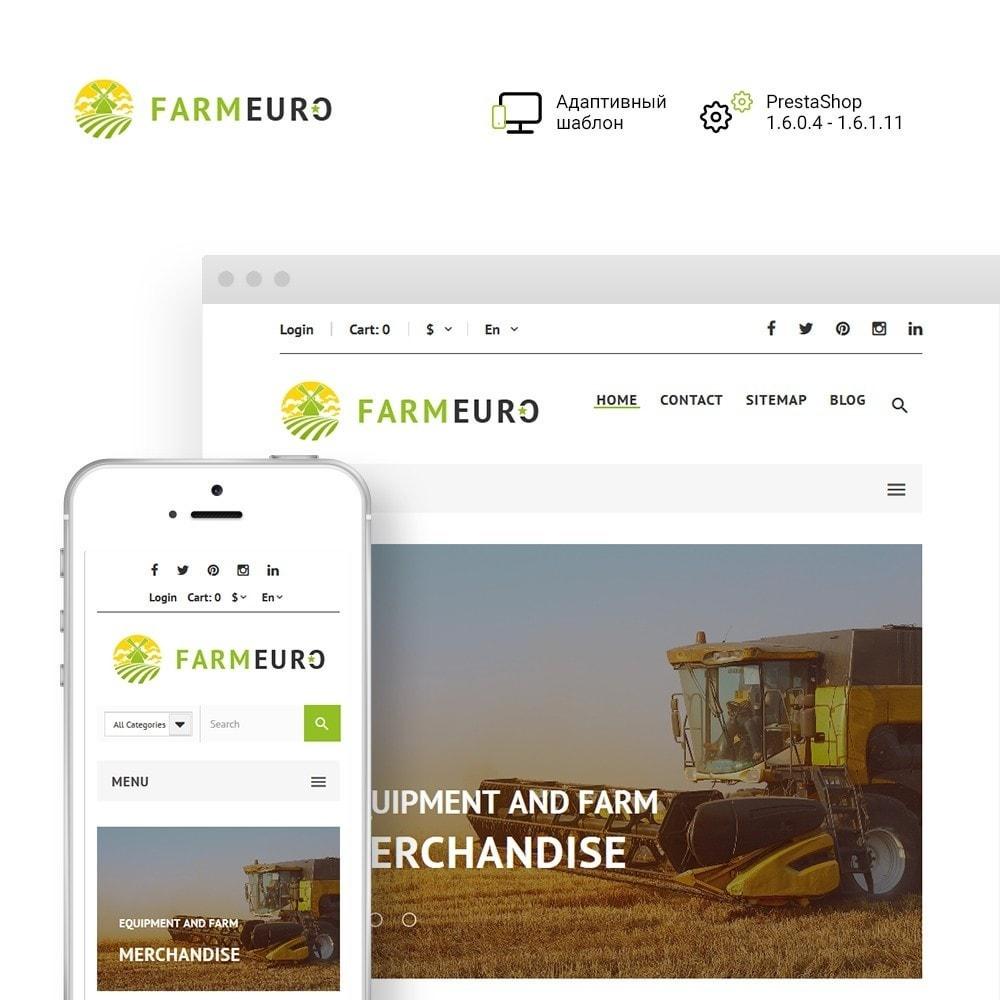 theme - Авто и Мото - FarmEuro - шаблон сельско-хозяйственных товаров - 1