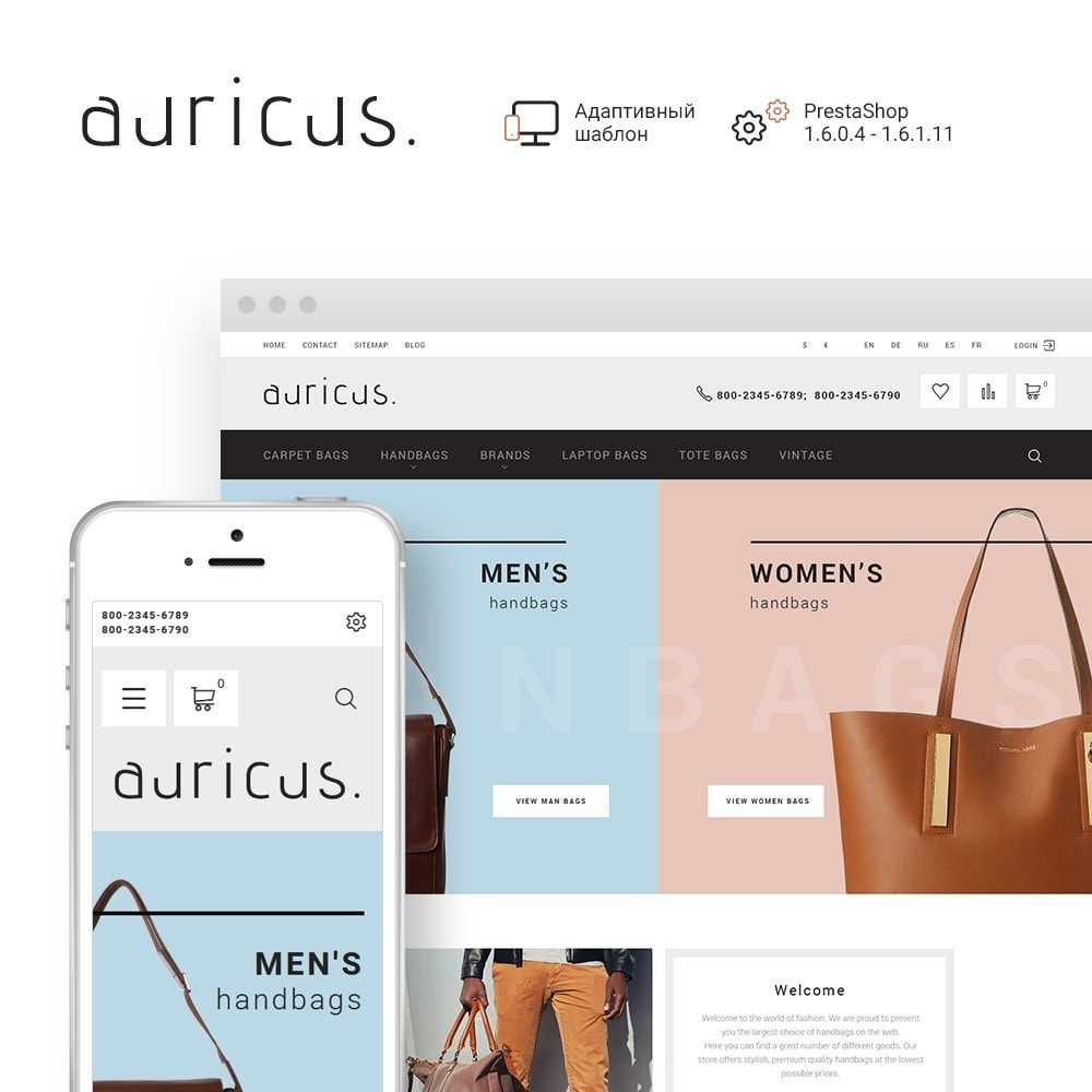 theme - Мода и обувь - Auricus - Handbag Store - 2