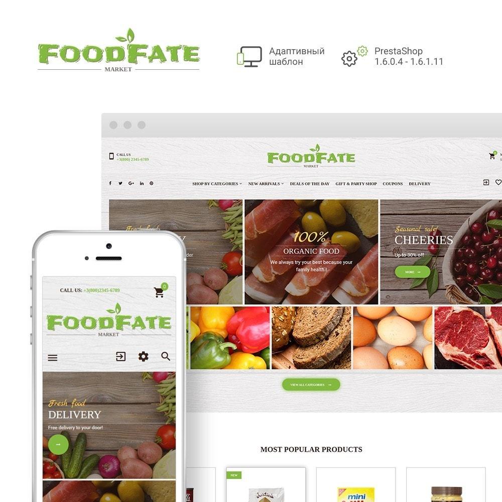 theme - Продовольствие и рестораны - FoodFate - шаблон магазина по продаже еды - 2