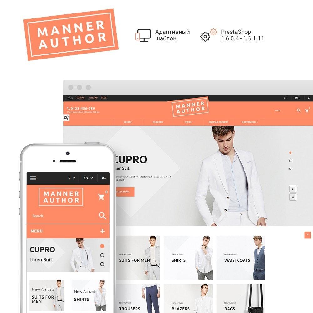 theme - Мода и обувь - MannerAuthor - шаблон по продаже мужской одежды - 1