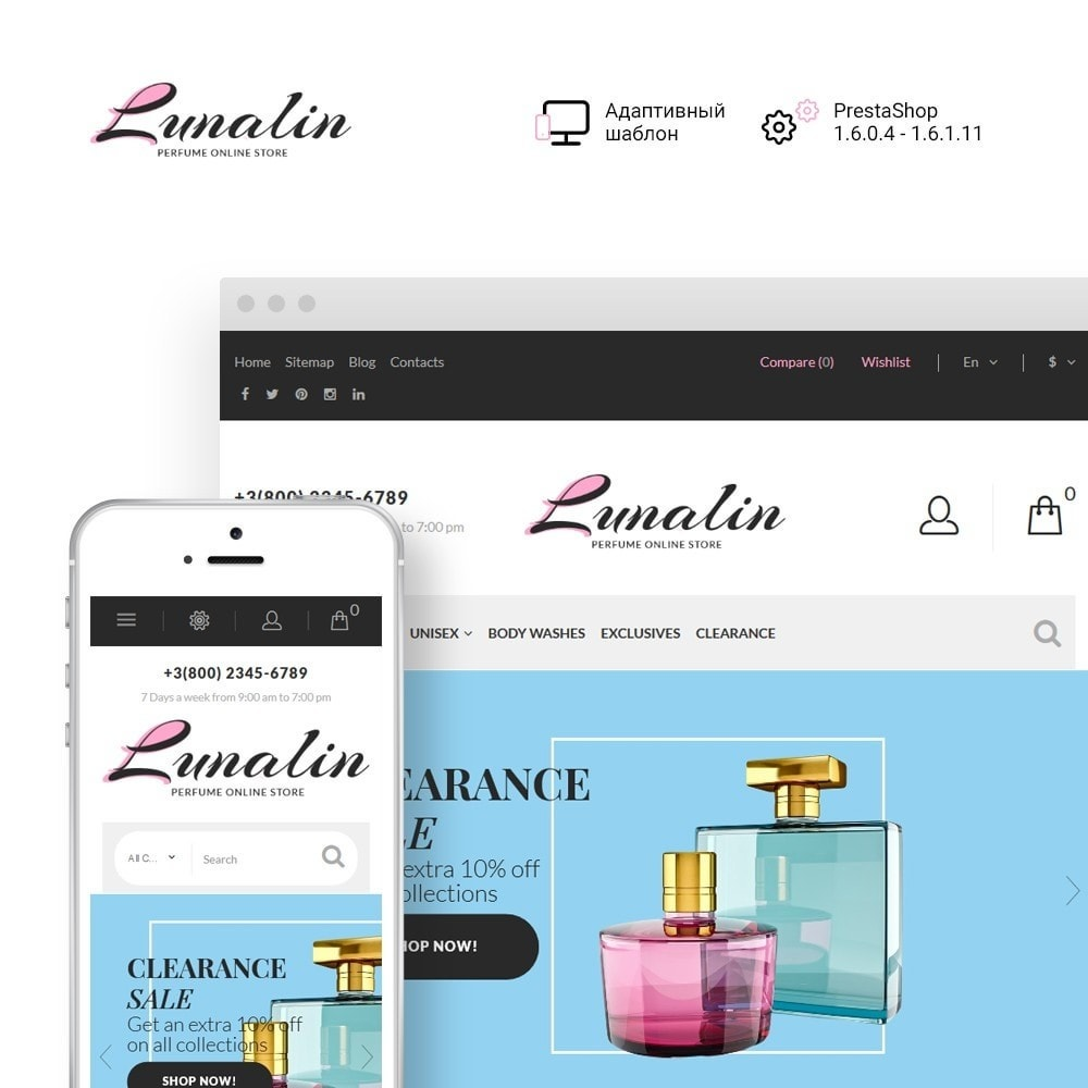 theme - Мода и обувь - Lunalin - шаблон на тему магазин косметики - 2