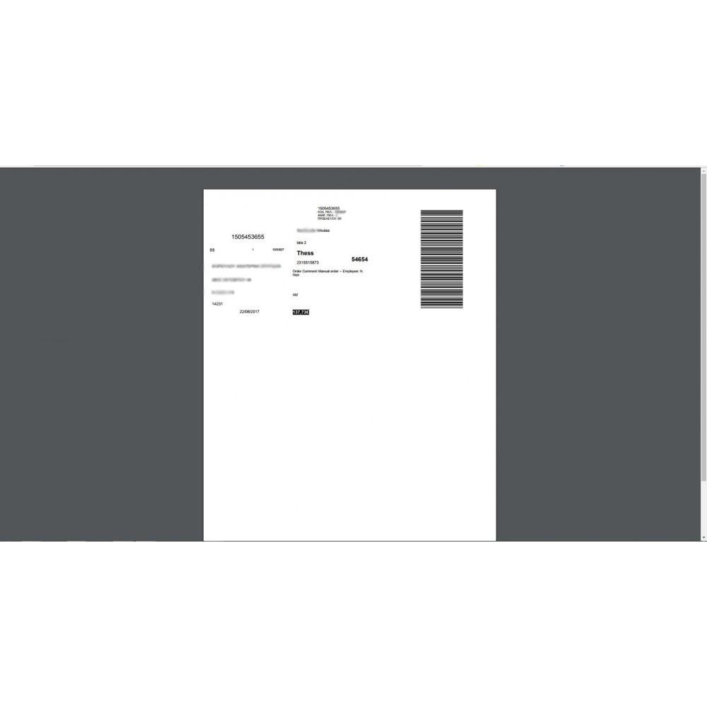 module - Transportistas - MyGeniki - 7