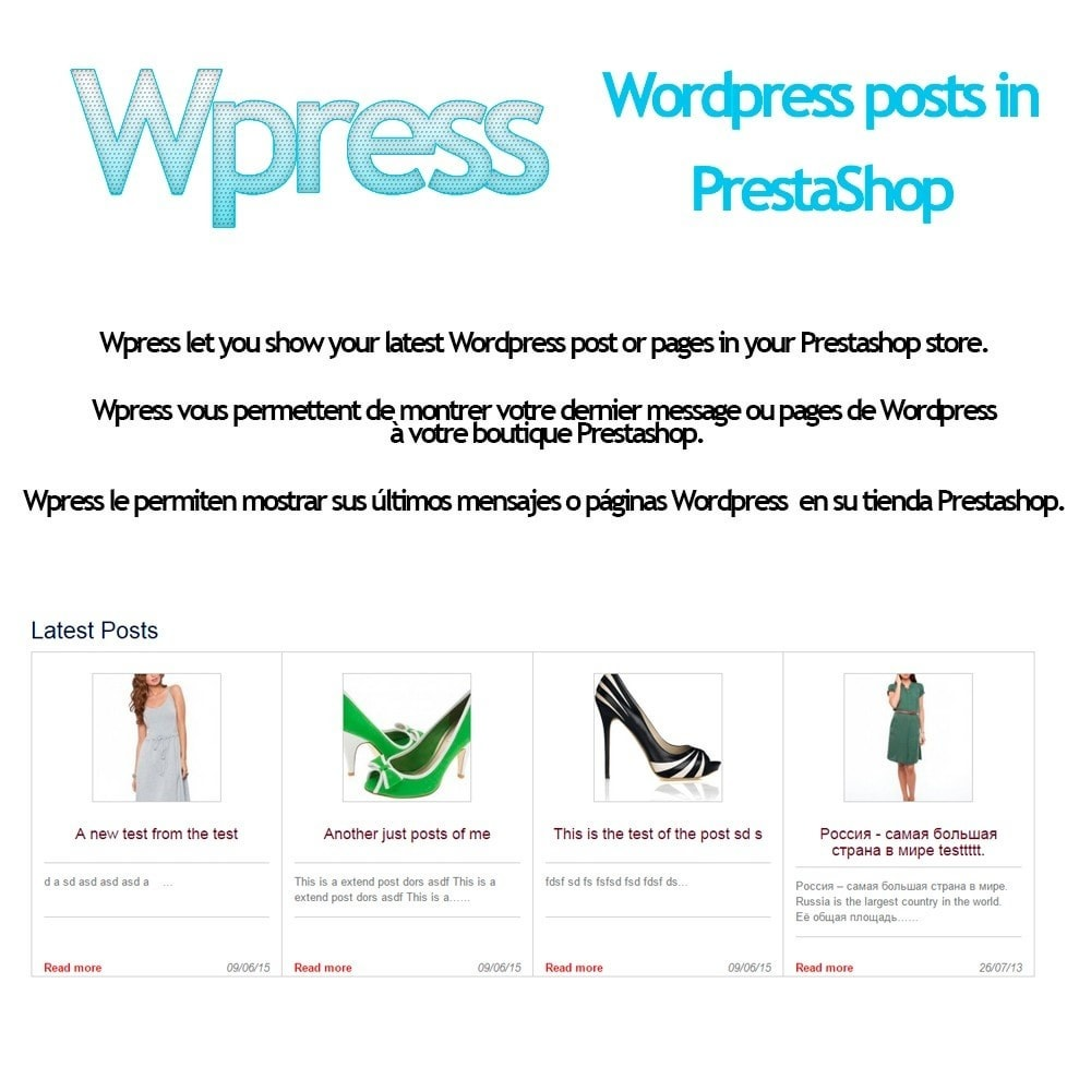 module - Blog, Forum & Actualités - Wpress - Wordpress in Prestashop - 1