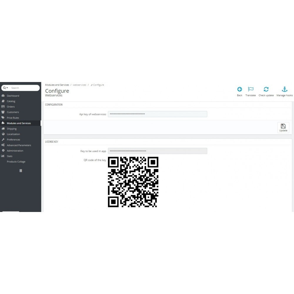 module - Mobile Endgeräte - Admin Mobile App - 4
