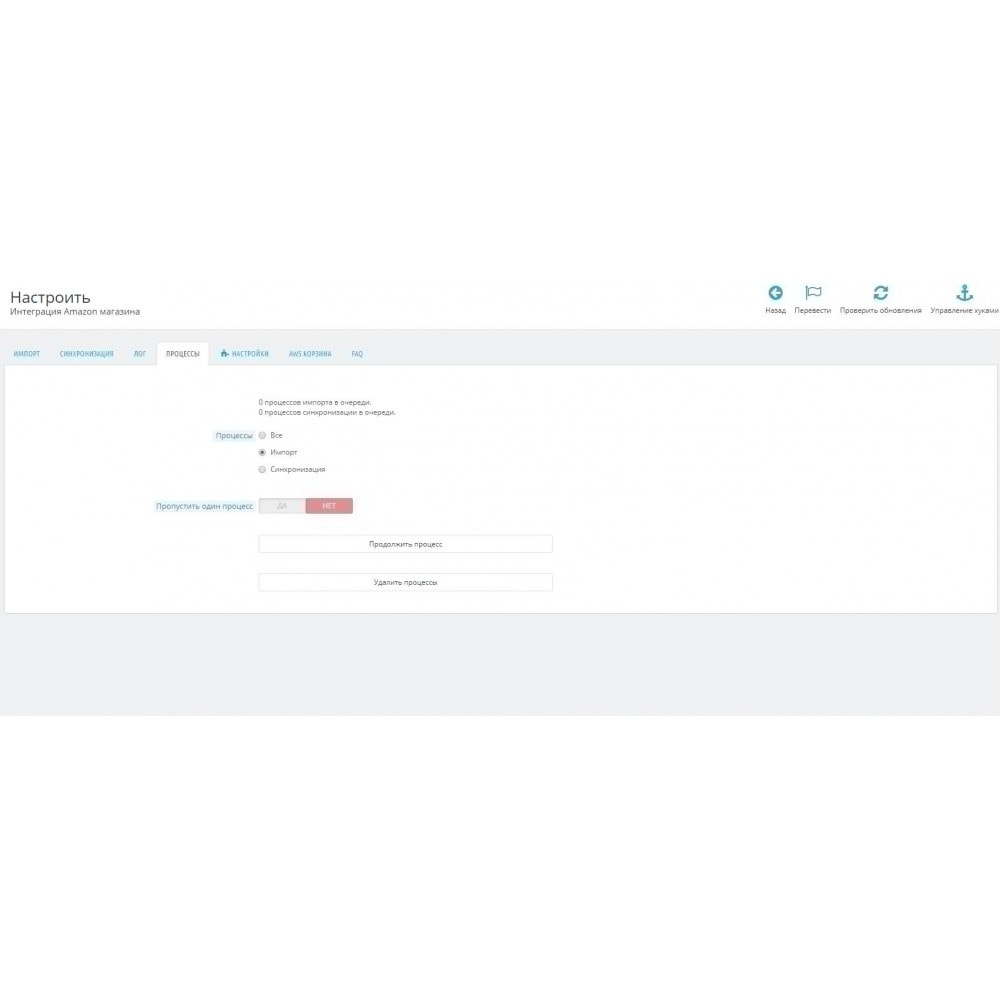 module - Торговая площадка - Amazon Affiliate Shop Import + Affiliate Buy Button - 4