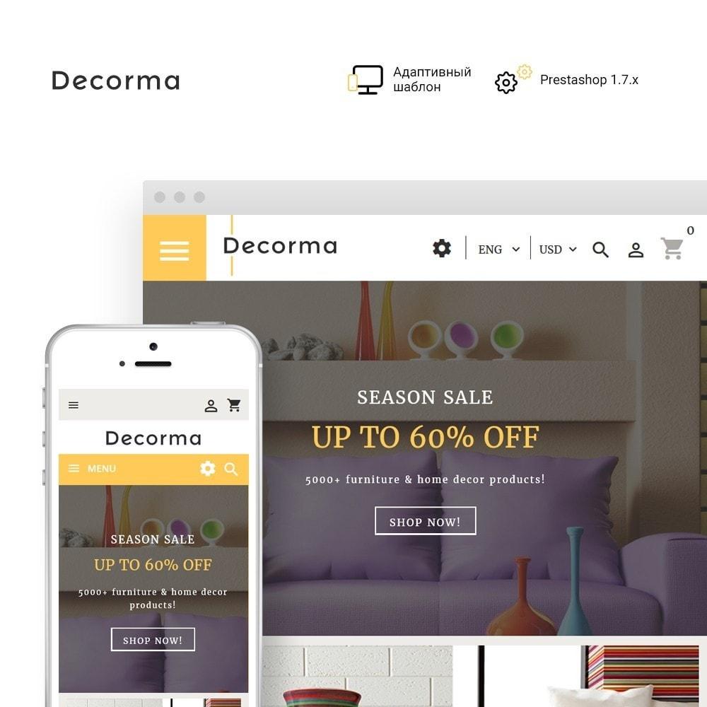 theme - Искусство и Культура - Decorma -  шаблон по продаже мебели - 1