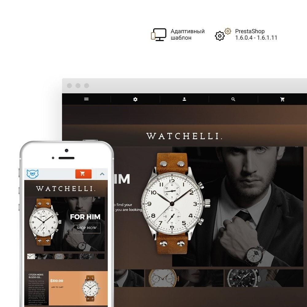 theme - Мода и обувь - Watchelli - шаблон по продаже часов - 1