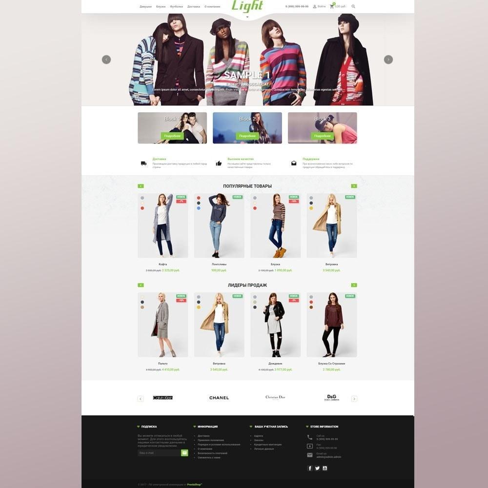 theme - Мода и обувь - Light магазин одежды - 4
