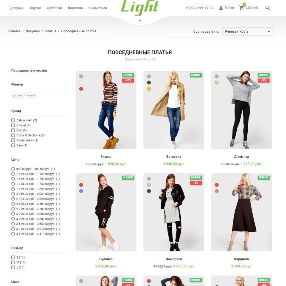 theme - Мода и обувь - Light магазин одежды - 5