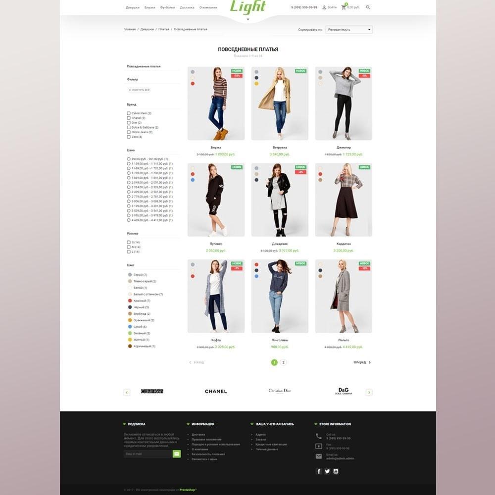 theme - Мода и обувь - Light магазин одежды - 6