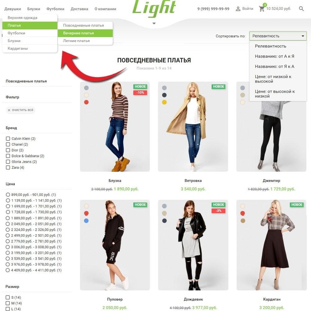theme - Мода и обувь - Light магазин одежды - 7