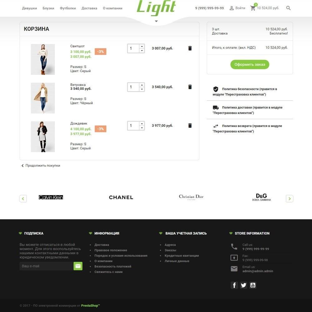 theme - Мода и обувь - Light магазин одежды - 11