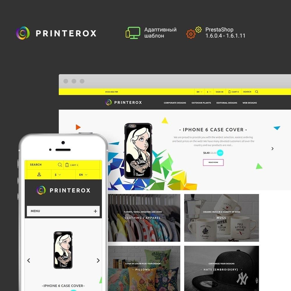 theme - Искусство и Культура - Printerox Design - 1