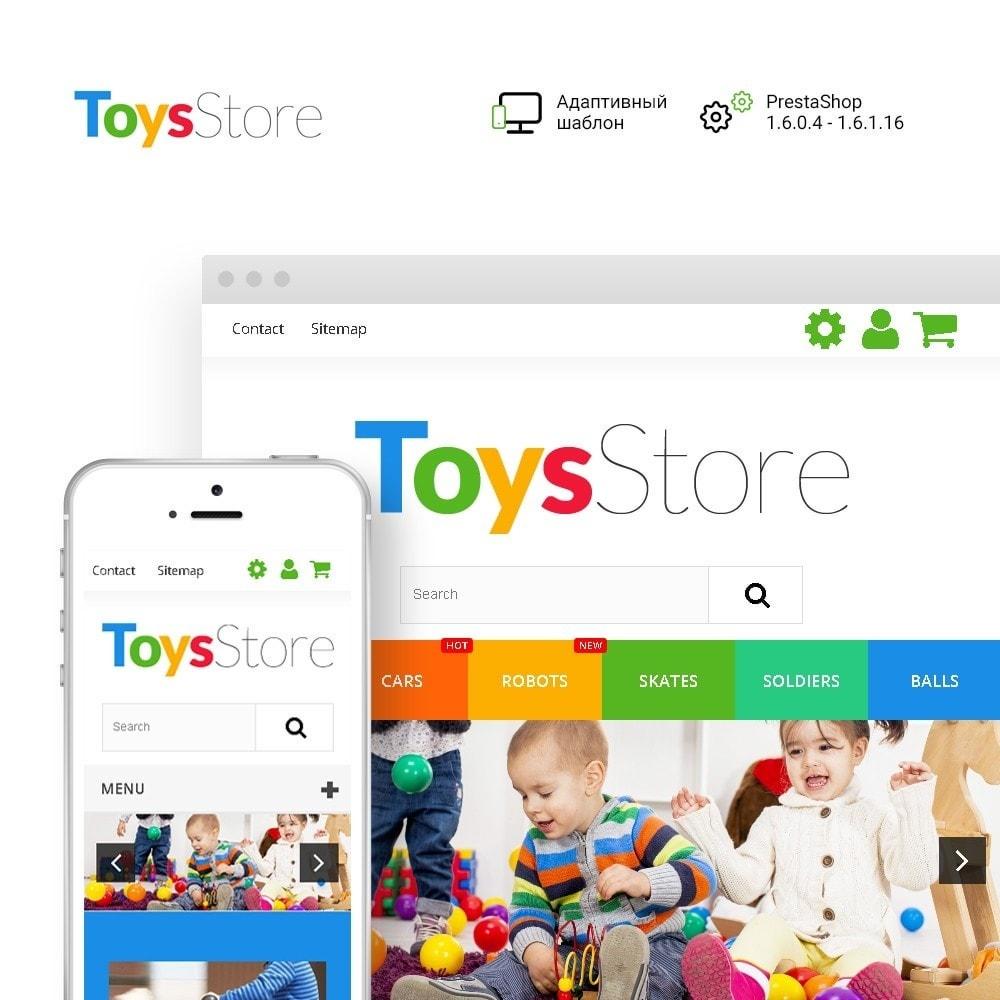 theme - Дети и Игрушки - Toys Store - 2