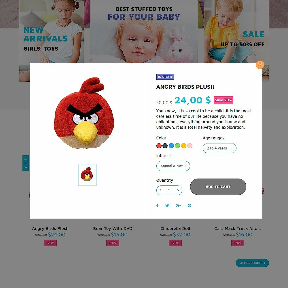 theme - Дети и Игрушки - ToyJung - шаблон детских игрушек - 4