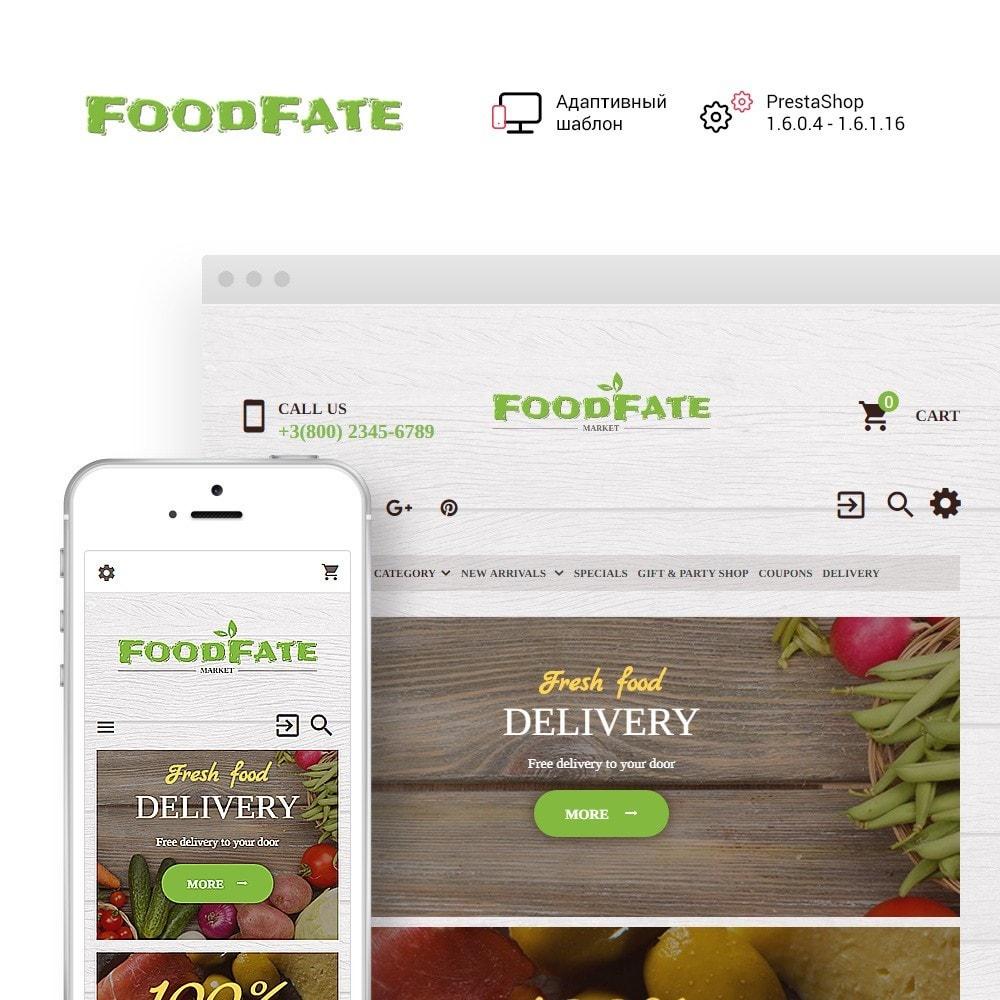 theme - Продовольствие и рестораны - FoodFate - шаблон магазинa еды - 1