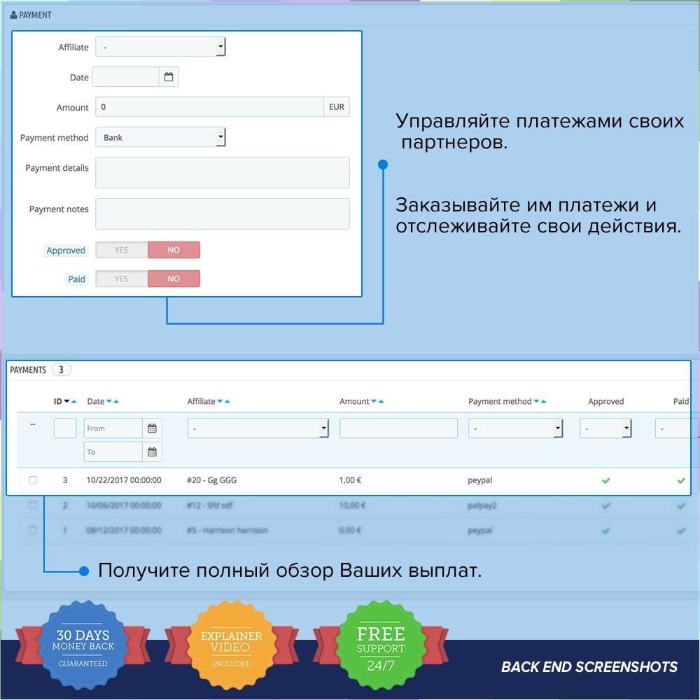 module - Платная поисковая оптимизация - Full Affiliate PRO - 15