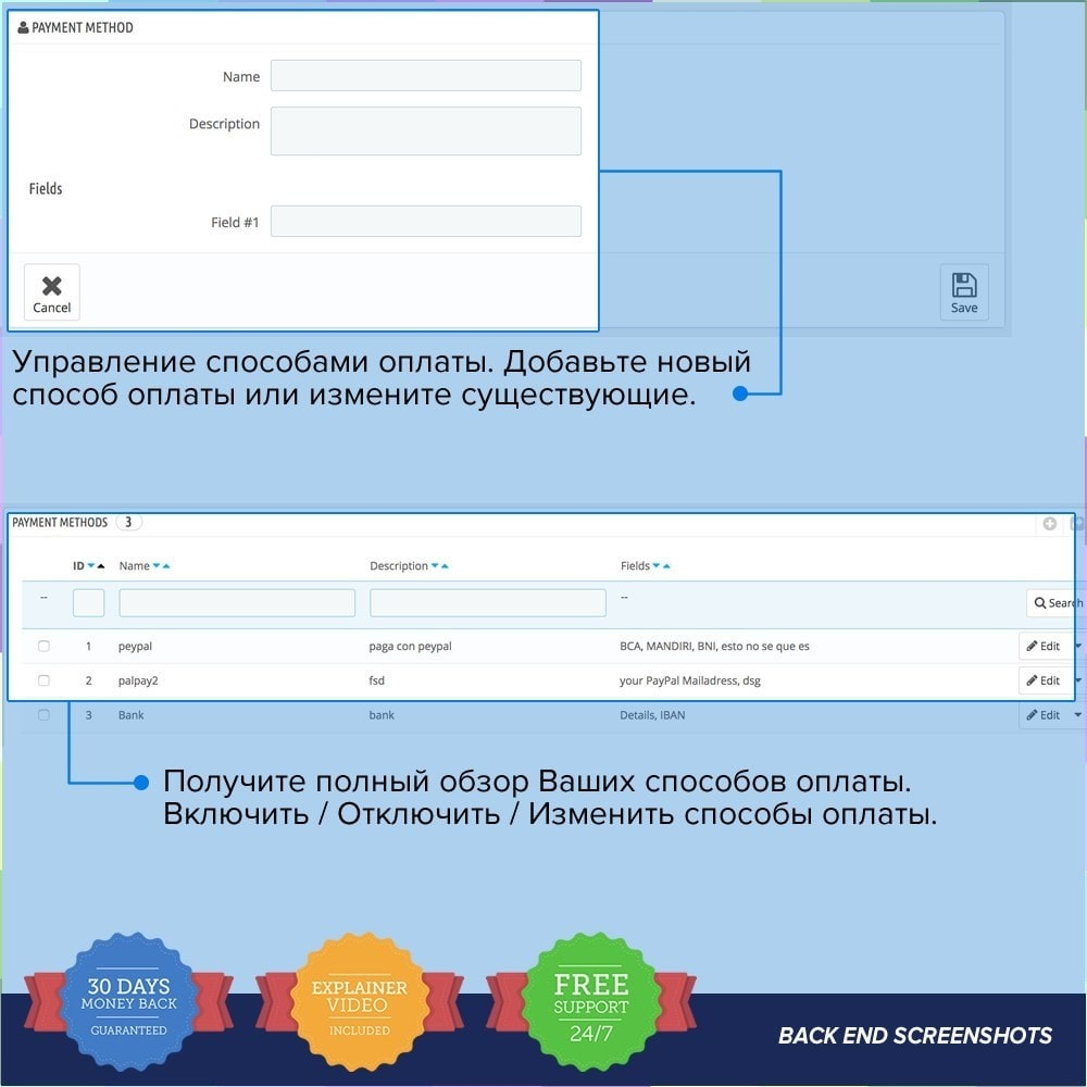 module - Платная поисковая оптимизация - Full Affiliates - 17