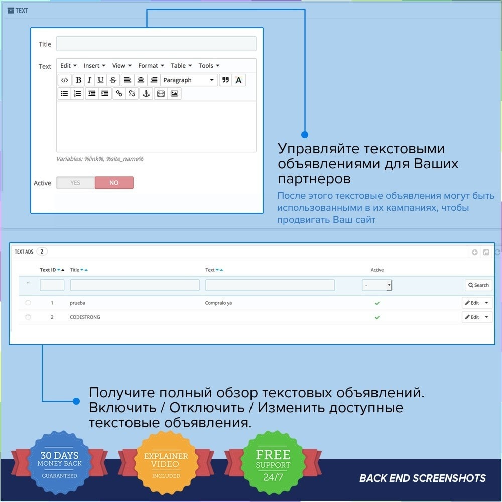 module - Платная поисковая оптимизация - Full Affiliates - 19
