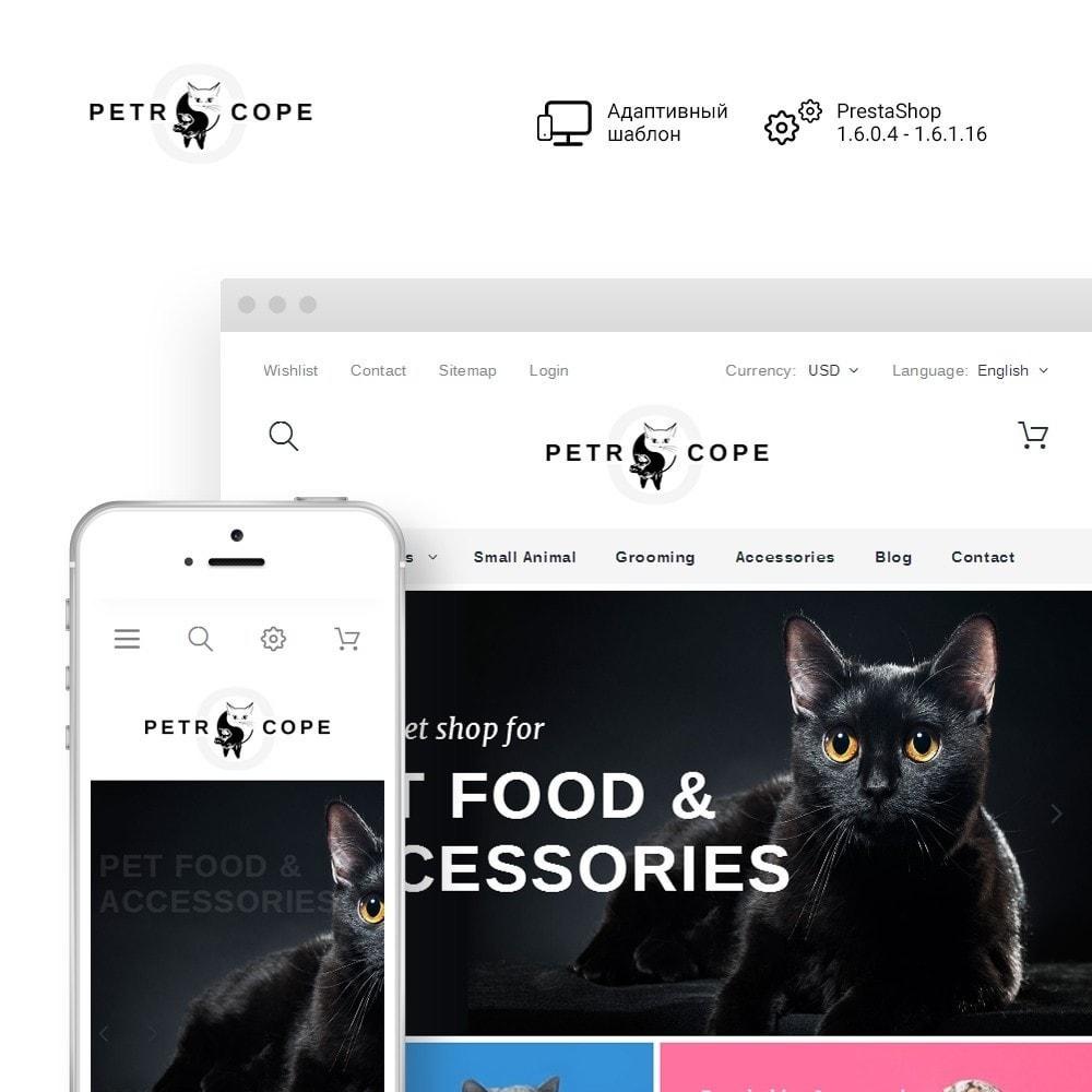 theme - Животные и домашние питомцы - Petrocope - 1