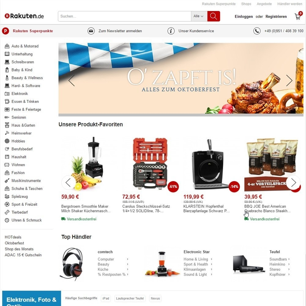 module - Marketplace - Rakuten Connector - 2