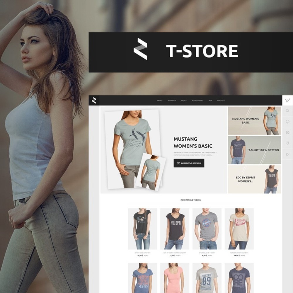 theme - Fashion & Shoes - T-Store - 1
