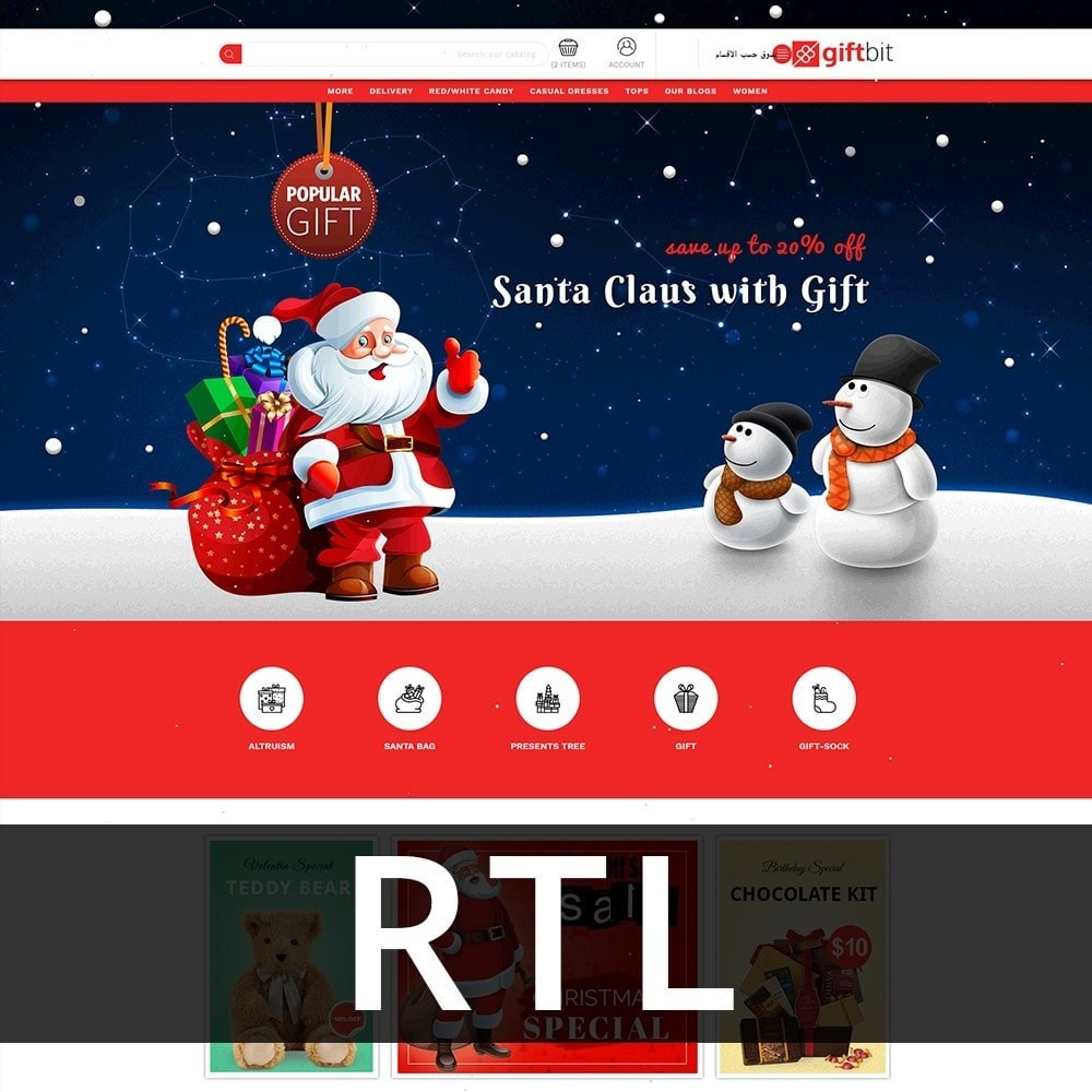 theme - Gifts, Flowers & Celebrations - Giftbit Mega Store - 7