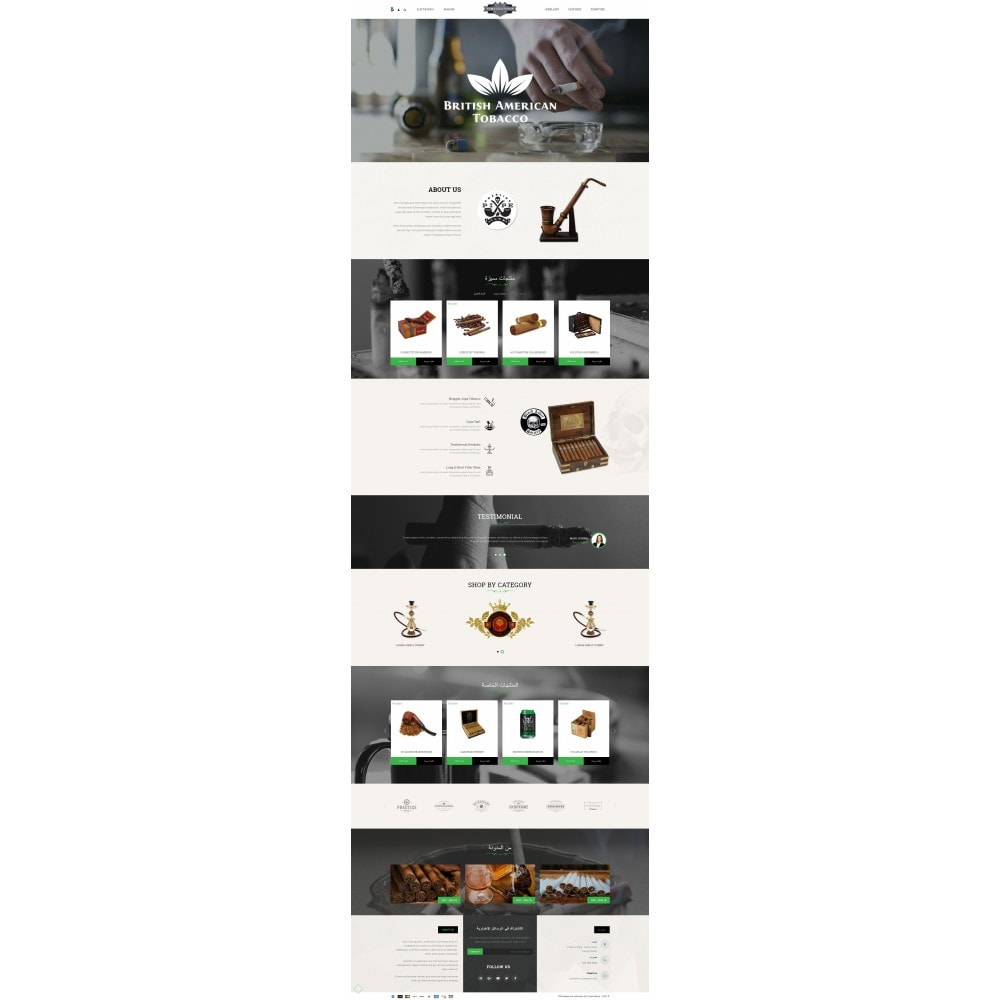 theme - Напитки и с сигареты - Tobacco Shop - 10