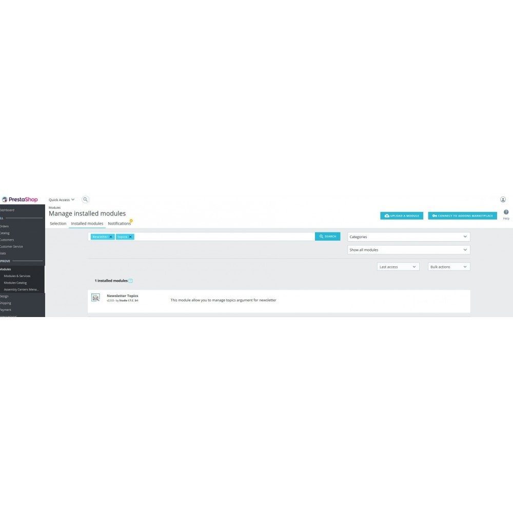 module - Рассылка новостей и SMS - Newsletter Topics - 1