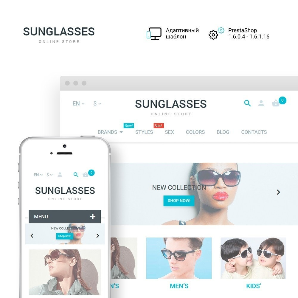 theme - Мода и обувь - Sunglasses - 1