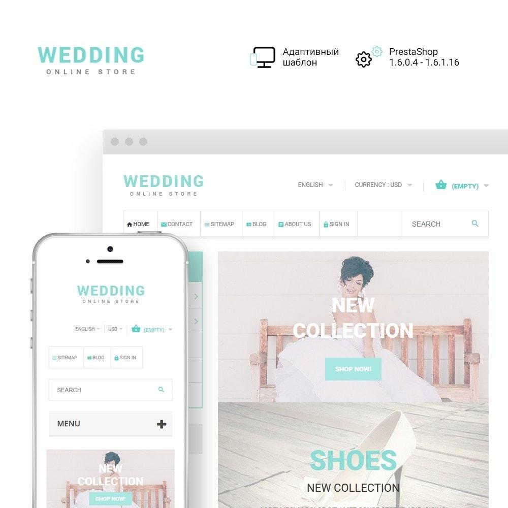 theme - Мода и обувь - Wedding - 1