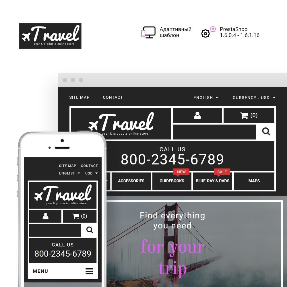 theme - Спорт и Путешествия - Travel - Gear & Product Online Store - 1