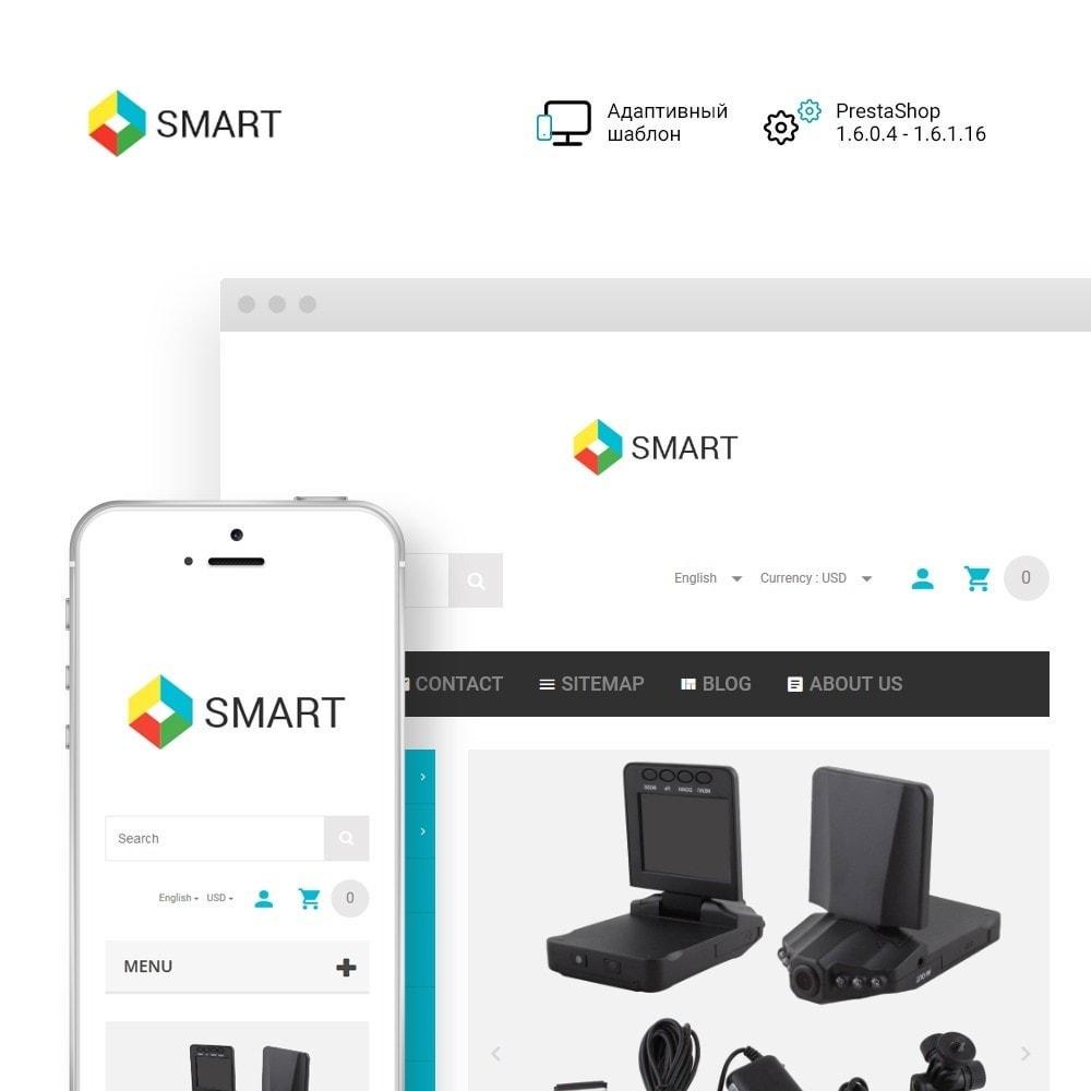 theme - Электроника и компьютеры - Smart Electronics - 1