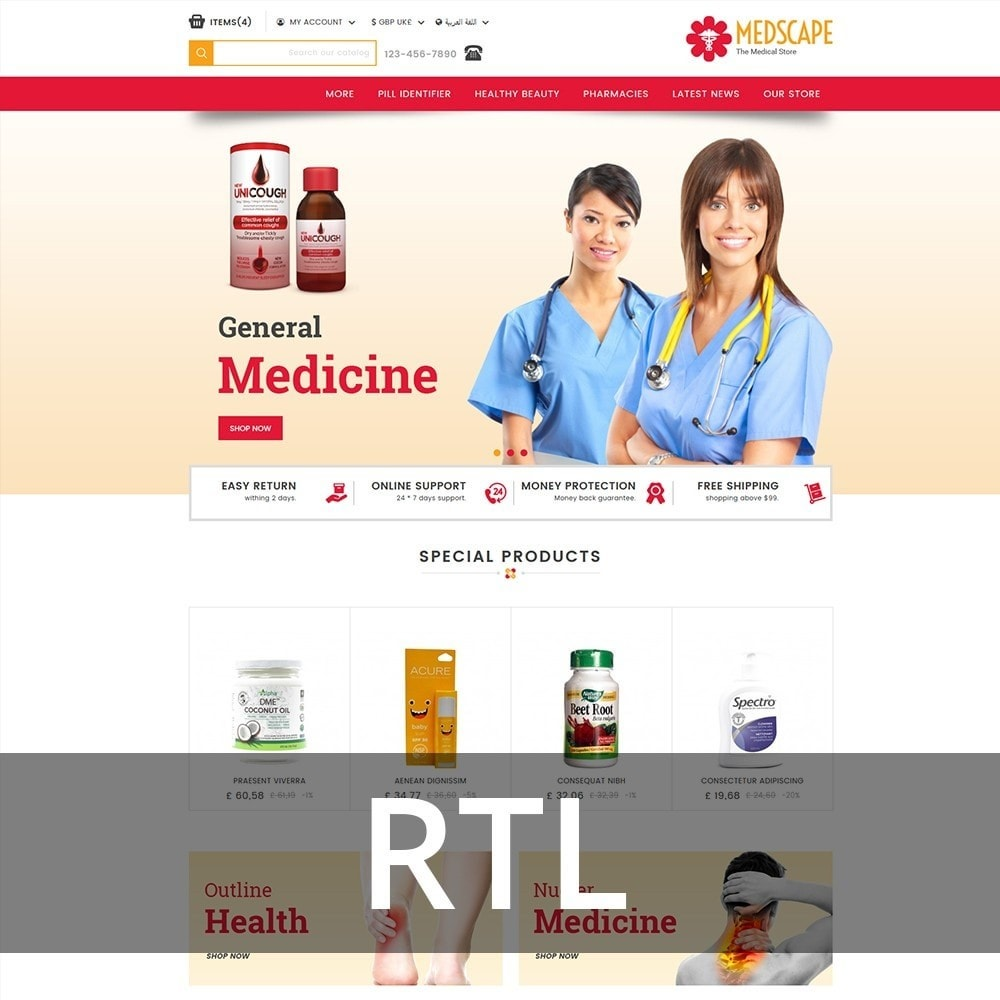 theme - Salute & Bellezza - Medscape Medical Store - 3