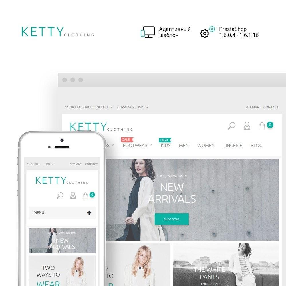 theme - Мода и обувь - Ketty Clothing - 1