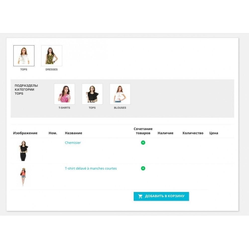 module - Pегистрации и оформления заказа - Форма заказа - 3