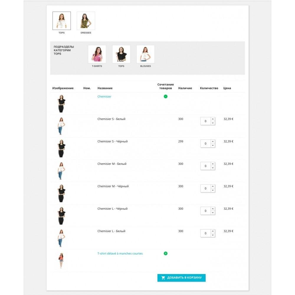 module - Pегистрации и оформления заказа - Форма заказа - 4