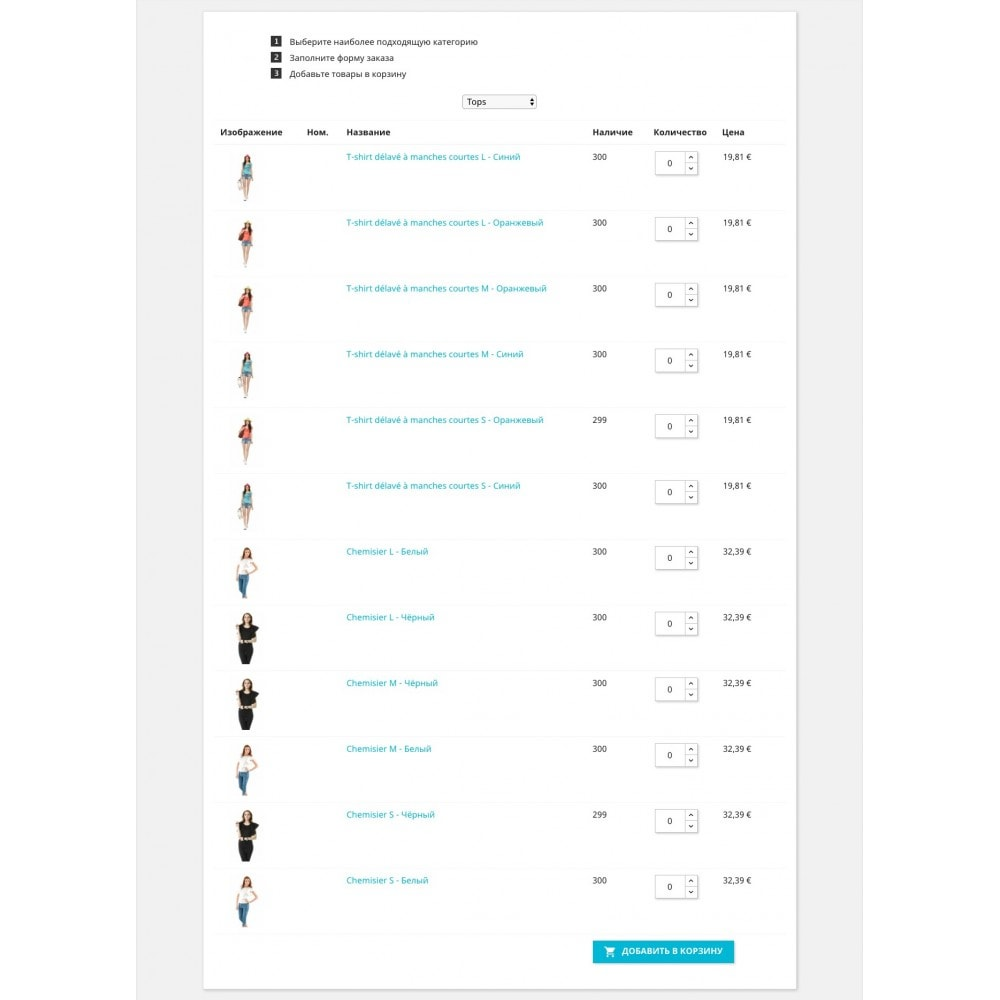 module - Pегистрации и оформления заказа - Форма заказа - 5