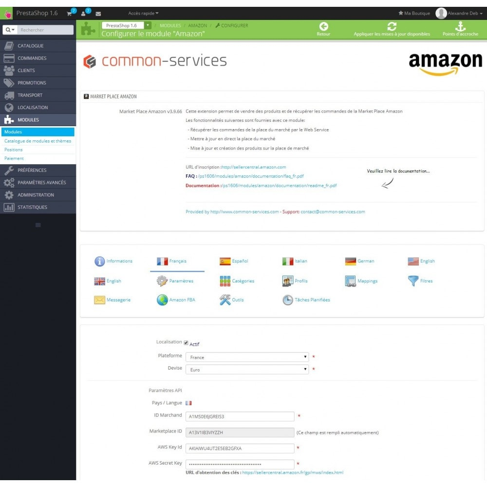 module - Marketplaces - Amazon Marketplace Lite - 2