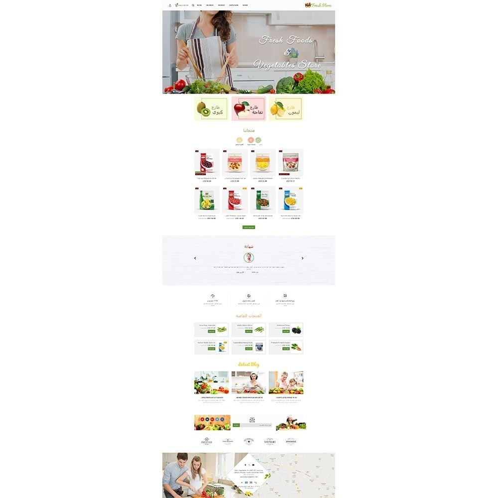 theme - Lebensmittel & Restaurants - Fresh Vegetables Store - 8