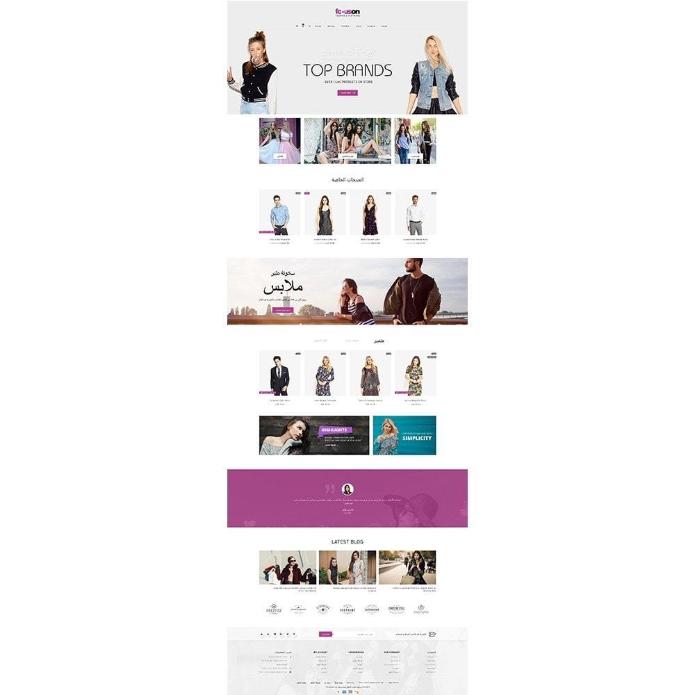 theme - Moda y Calzado - Focuson Fashion Store - 8