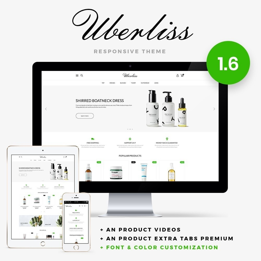 theme - Health & Beauty - Uberliss Cosmetics - 1