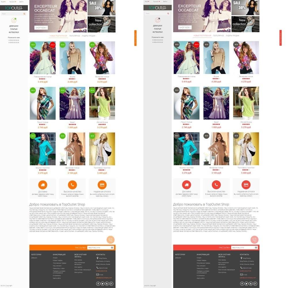 theme - Мода и обувь - Membrana магазин одежды - 13